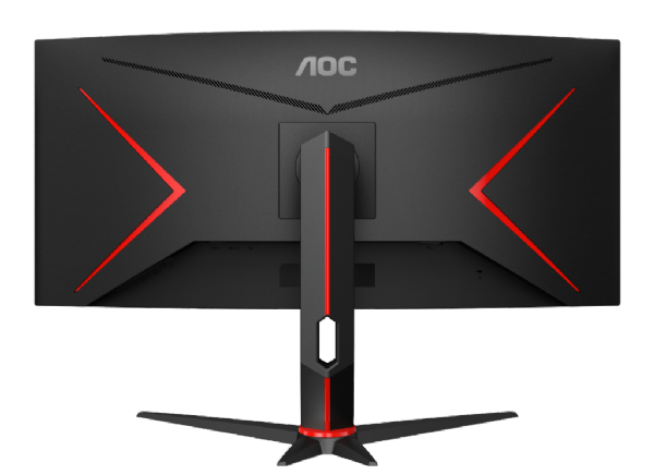 AOC 34'' CU34G2X/BK WQHD HDMI/DP 144Hz FreeSync Curved